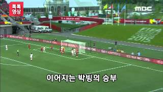 한국, 스페인 꺾고 사상 첫 16강 진출