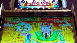 Aruze - Fu Lu Shou - Slot Machine Bonus