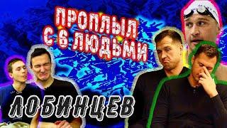 США недопуск на ОИ и лучший кроль России Никита Лобинцев