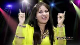 Chaliha Special Sindhi Song by Lata Bhagtiani - Aayo Chaliho Jhulelal Sai Jo
