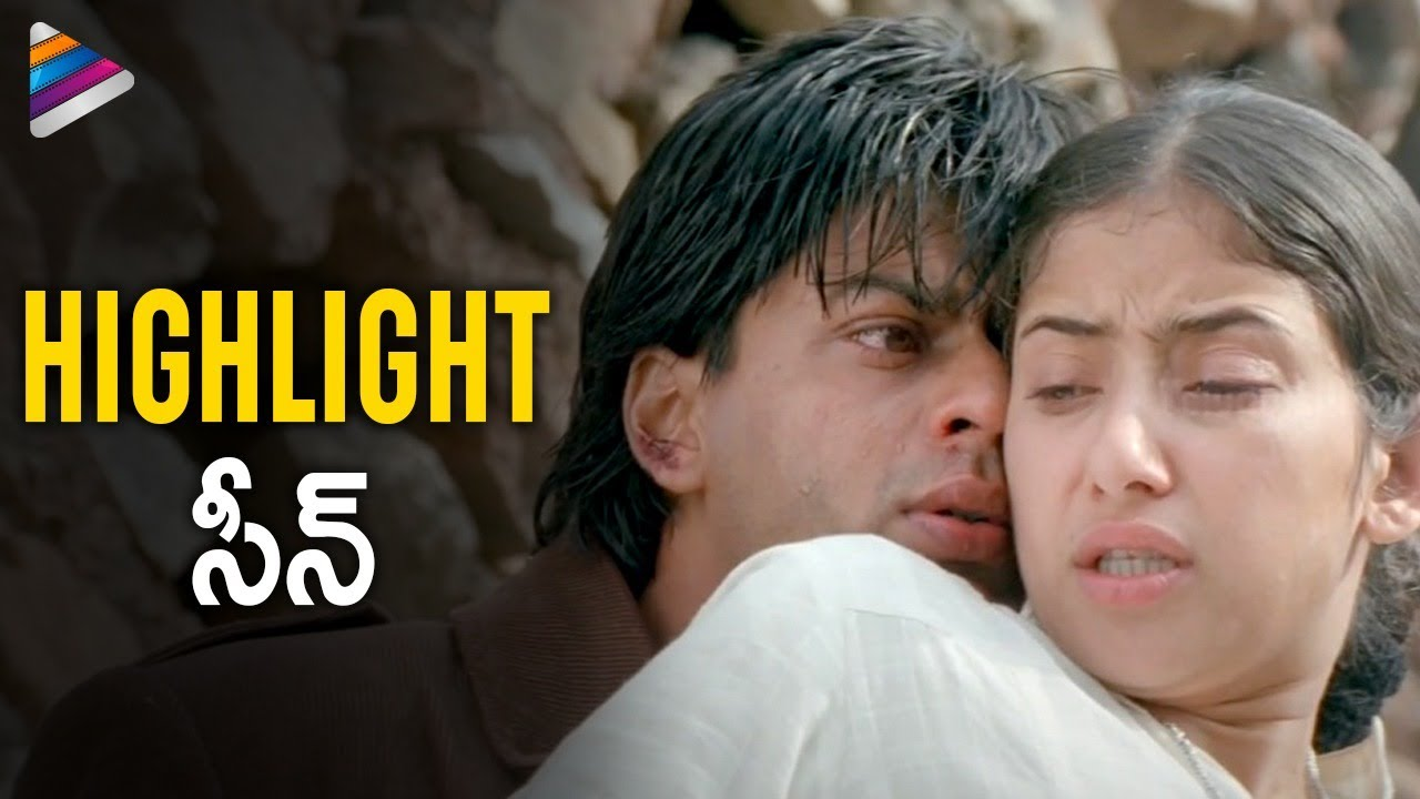 Download Shahrukh Khan & Manisha Koirala Best Scene Ever | Prematho (Dil Se) Telugu Movie Scenes |Mani Ratnam