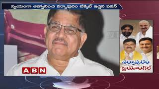 Pawan Kalyan's Brother Naga Babu joins Janasena, to contest for Narsapuram MP Seat | ABN Telugu