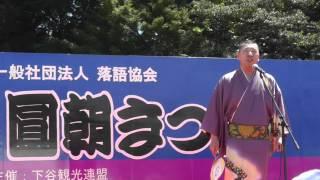 圓朝まつり 2012 柳亭市馬 歌謡ショウ