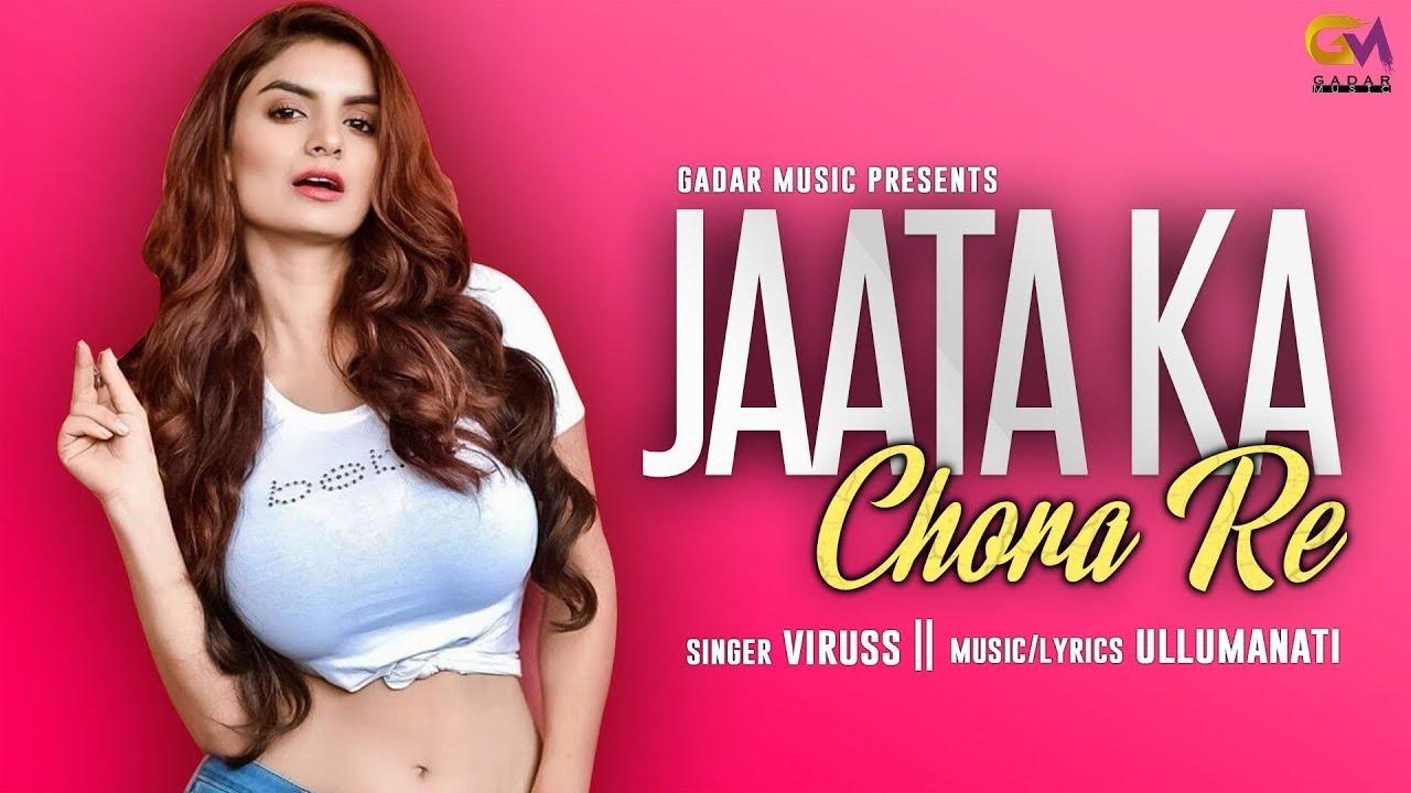 Jaat Ka Chora Re || Viruss || ULLUMANATI || Latest Haryanvi song 2021