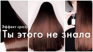 Маска Для Волос Мгновенный Эффект Уход За Волосами Как Восстановить Волосы