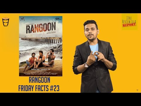 Rangoon - Tamil Movie | Review on Reviewers | Gautham Karthik - Friday Facts #22