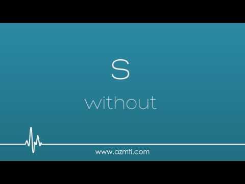 cna-abbreviations:-s