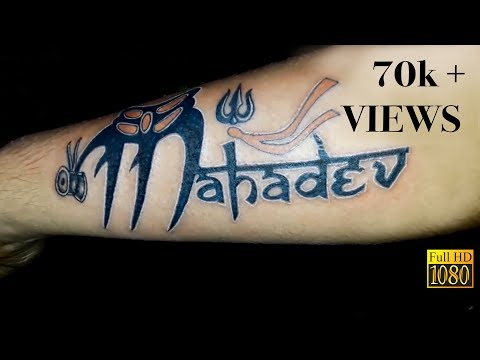 Mahadev | Tattoo Lovers | (Moving Timelapse) Making Video 2016 | HD
