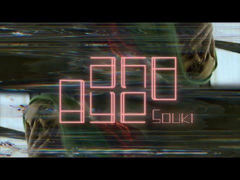 Souki - Bye Bye (Prod by Pluto & Sam million)