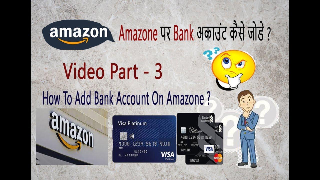 Get amazon profile link
