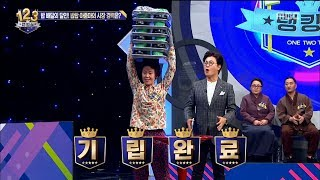 [Ranking Show 1,2,3] 랭킹쇼 1,2,3 - A master of delivery 20171201