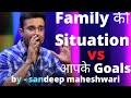 Gambar cover Family की Situation vs आपके Goals - By Sandeep Maheshwari