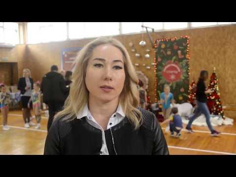 9 января В Сочи прошли соревнования по спортивной аэробике «Рождественские старты»