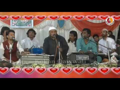 Murad Aatish Qawwali | Ab Bhi Meri Ankho Mein | Wadawli 2017 | Kokan Qawwali