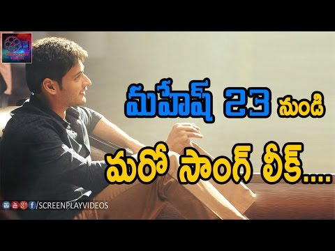 Another song leaked from mahesh 23 movie || latest cinema news