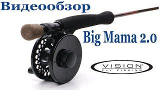 Видео обзор: Удилища Big Mama 2 0 Vision