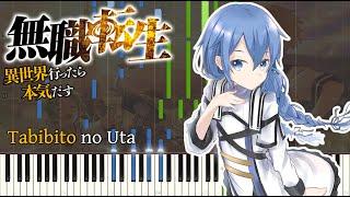 Mushoku Tensei: Isekai Ittara Honki Dasu OP Tabibito no Uta   Piano Arrangement [Synthesia+Sheets]
