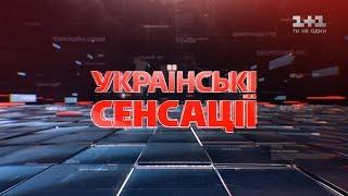 Українські сенсації. Правда про Іловайський котел