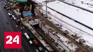 видео Бетон на Шоссе Калужское. Купить бетон на Шоссе Калужское — ЗАО