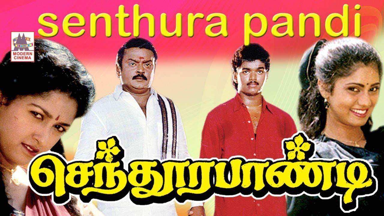 Thalapathy Vijay Sendhoorapandi Movie Rare Photo collection   Vijayakanth   Yuvarani   Gouthami   02