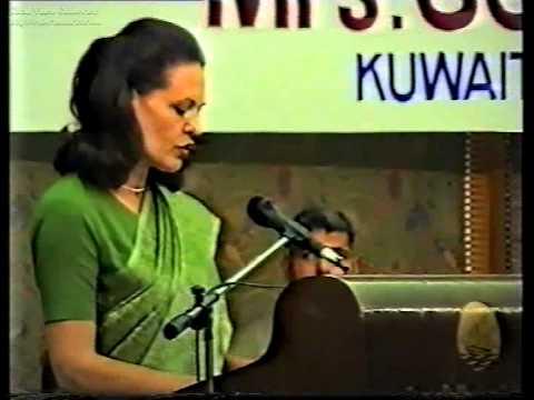 SONIA GANDHI'S VISIT TO KUWAIT Speech by Mrs  Sonia Gandhi  Part 1