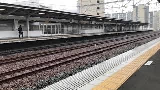 名鉄アーカイブ   名鉄3300系旧塗装  3301f  堀田到着&鳴海発車