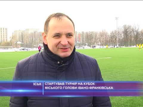 Стартував турнір на кубок міського голови Івано-Франківська