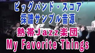 My Favorite Things/熱帯Jazz楽団 「TAK-YAMADA 完全コピー」プラスTp 4...