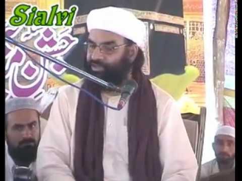 Latest Khitab Allama Peer Syed Hussain Ahmed Madni Shah Sahib