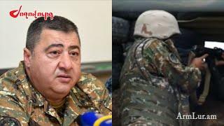 Այսօր վիրավորում ստացած զինծառայողին տեղափոխում են Երևան. մանրամասներ