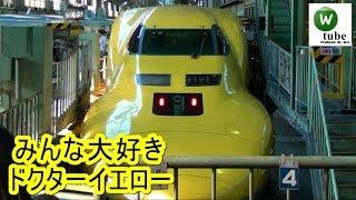 【新幹線ふれあいデー2011】923形「ドクターイエロー」を眺める 博多総合車両所