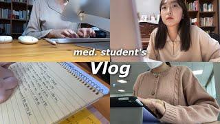 (Eng)의대생vlog | 10일간의 내분비내과 시험기…