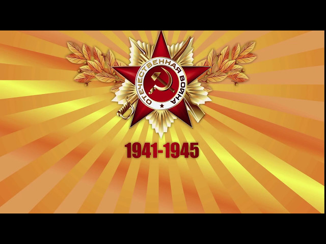 Изображение предпросмотра прочтения – МаксимМихайлов читает произведение «Держись, ветеран!» А.Горской