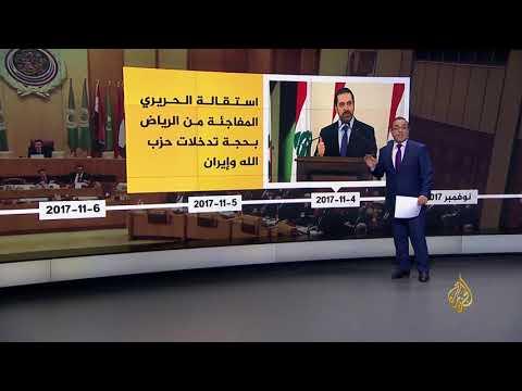 اجتماع عربي طارئ.. لبنان واليمن وإيران على الطاولة