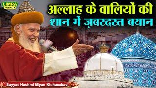 Video Sayyad Hashmi Miya Part 1 Dewa Shareef Maslake Aala Hazrat 2015 HD India download MP3, 3GP, MP4, WEBM, AVI, FLV September 2018