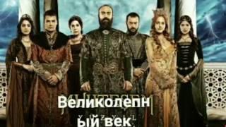 Топ 10 турецких сериалов |💓🐾
