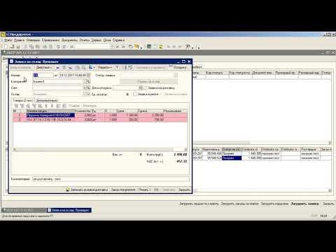 Обмен ABCP и старой версии 1С 8.1 УТ 10.2