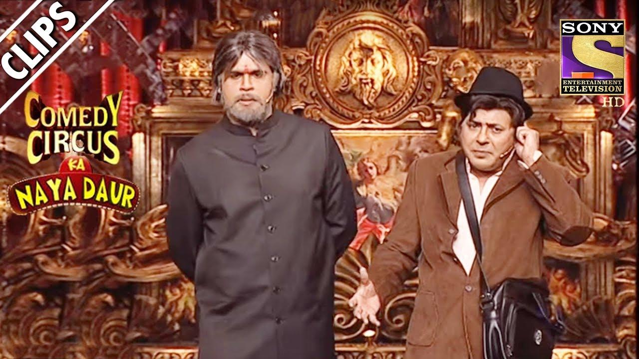 Krushna Sudesh Recreate Mohabbatein Comedy Circus Ka Naya Daur