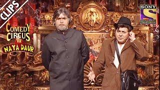 Baixar Krushna & Sudesh Recreate Mohabbatein | Comedy Circus Ka Naya Daur
