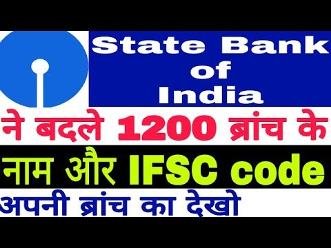 Type IFSC code to Know Branch Details of any Bank in India ...