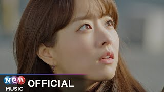 [LYRIC VIDEO] BAEKHYUN (백현) - U | 어느 날 우리 집 현관으로 멸망이 들어왔다 OST