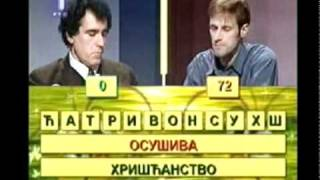 "Slavoljub - legenda kviza ""Slagalica"" sa 0 i -5 poena (ćivot) :D"
