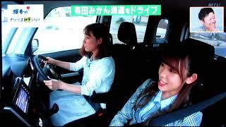 AKB48 Team8 テレビ和歌山 わくわく編集部 毎週金曜日18時15分~19時25分...
