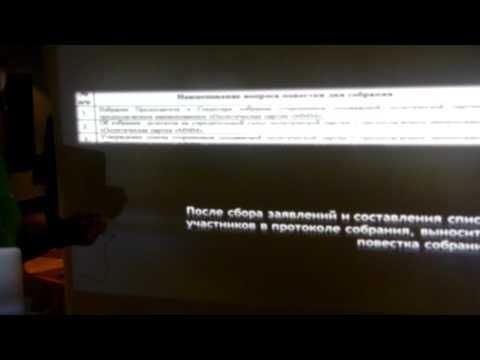 РД 153---99 Инструкция по оказанию первой