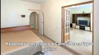 видео квартира посуточно в санкт-петербурге
