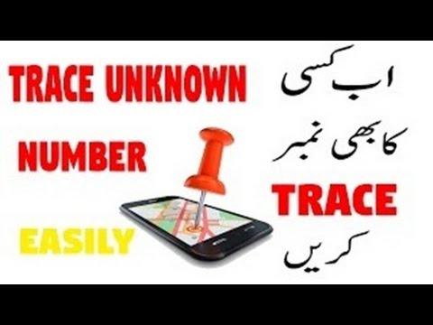 Different Ways To Block Stolen Phone In Pakistan