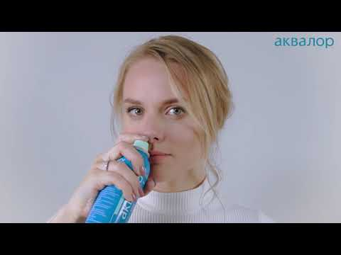 Как пользоваться аквалором для носа взрослым