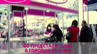 Алекс Бьюти Концепт Thumbnail
