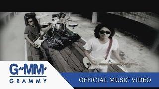 มอไซค์รับจ้าง - Loso【OFFICIAL MV】
