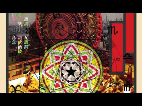 Brooklyn Raga Association - Brooklyn Raga Association (Full Album)
